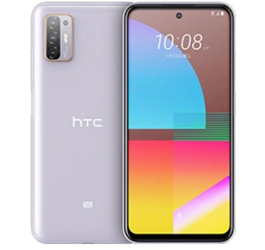 Смартфон HTC Desire 21 Pro 5G 8/128GB Purple Qualcomm Snapdragon 690 5000 мАч