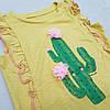 Модная летняя футболка для девочки кактус, фото 2