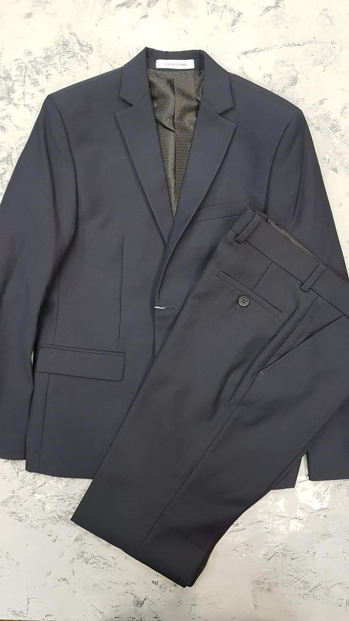 Подростковый школьный костюм для мальчика синий