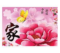 Схема для вышивки бисером или крестиком цветы, Персик