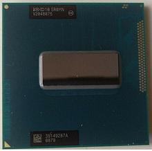 Процесор для ноутбука G3 Intel Core i7-3610QM 6M 4х2,3GHz (Turbo boost 3,3) бо