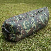 Диван мешок надувной матрас Ламзак Lamzac AIR SOFA  Камуфляж