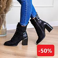 Ботинки женские черные на устойчивом каблуке-кирпичике демисезонные: весна, осень/ 36, 37, 38, 39 размеры