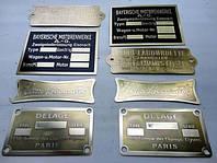 Таблички для оборудования и техники