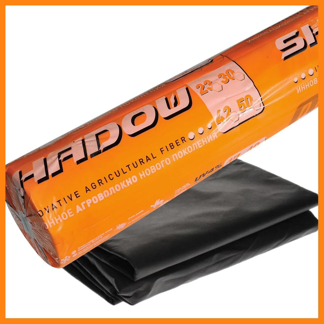 Агроволокно пакетоване 60 г/м2 чорне 1,6х10 метрів