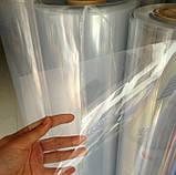 Пленка 150 мкм силиконовая 1.37х30 м. (мягкое стекло), фото 2