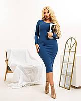 Классическое женское платье по фигуре длинный рукав, длина миди, размер 48+ синий
