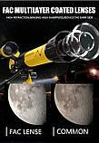 Телескоп дитячий Fan Tous настільний 3 ступеня збільшення Жовтий., фото 7