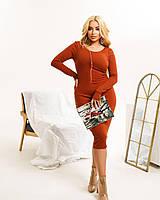 Классическое женское платье по фигуре длинный рукав, длина миди, размер 48+ терракот