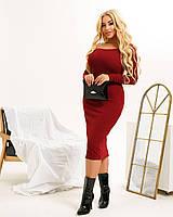Классическое женское платье по фигуре длинный рукав, длина миди, размер 48+ бордо