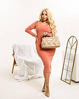 Классическое женское платье по фигуре длинный рукав, длина миди, размер 48+ персик