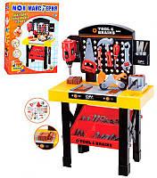 LimoToy Limo Toy Игровой набор Limo Toys Моя мастерская M 0447 U/R