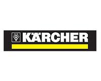 Аппараты высокого давления - Karcher