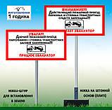 Знак табличка Паркування на території навчального закладу заборонена NO PARKING на ніжці тримачі, фото 7