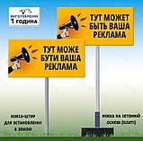 Знак табличка Паркування на території навчального закладу заборонена NO PARKING на ніжці тримачі, фото 10
