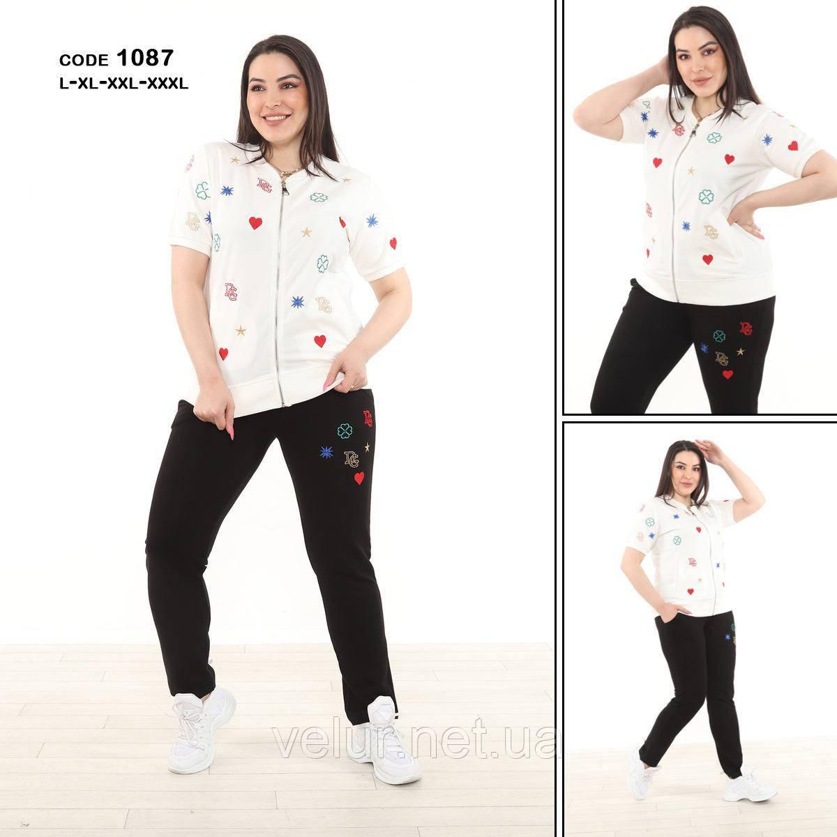 Женский брендовый спортивный трикотажный костюм, (Турция ); Размеры: 50,52,54,56 ;3 цвета