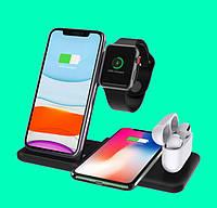 Беспроводная зарядка для Samsung iPhone Apple Watch Airpods, Зарядная Док Станция 4 в 1 стандарта QI+Адаптер