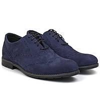 Синие туфли нубуковые броги оксфорды мужская обувь больших размеров 46-50 Rosso Avangard Persona Blu Nub BS