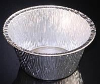 Контейнер алюминиевый круглый 87*38в мм 137 мл 100шт/уп