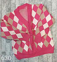Кардиган в'язання на гудзиках РОМБ для дівчат норма розмір 44-48,мікс кольорів