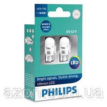 Автолампа Philips W5W Ultinon LED, 6000K 12V, 2шт/бл. (11961ULWX2)