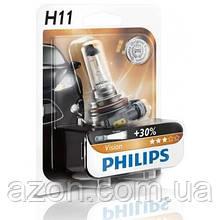 Автолампа Philips H11 Vision, 3200K, 1шт (12362PRB1)