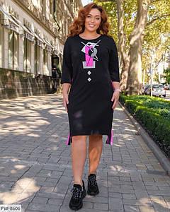 Женское Платье прямое из двух-нити 48-50, 52-54, 56-58