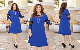 Женское Платье свободного кроя 50-52, 54-56, 58-60, 62-64