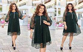 Женское Нарядное Платье свободного кроя 50-52, 54-56, 58-60, 62-64