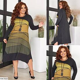 Женское Платье свободного кроя трикотажное 54, 56, 58, 60