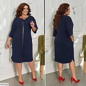 Женское Силуэтное Платье 50-52, 54-56, 58-60