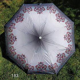 Зонт женский серый с орнаментом арт.183-1