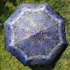 Зонт женский серый с синим орнаментом арт.183-4