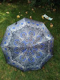 Зонт женский серый с орнаментом арт.176-3