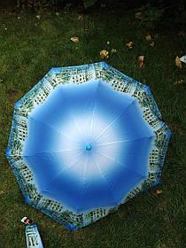 Зонт жіночий блакитний з малюнком Місто арт 1204-4