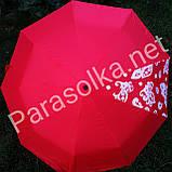 Зонт жіночий червоний однотонний з розписом арт.707g - 2a, фото 2