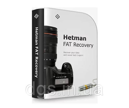 Програма Відновлення Даних Гетьман Hetman FAT Recovery Домашня Версія