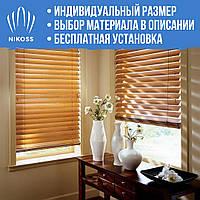 Деревянные жалюзи на мансардные окна для дома и офиса разных цветов от производителя