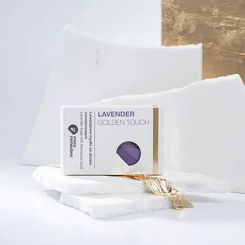 Мило з лавандою Au 100g Invex Remedies - 100 грам MR