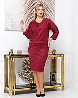 Жіночий стильний костюм-двійка кофта і спідниця з щільного замші розмір 48+, фото 1