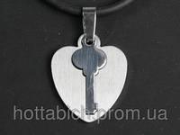 Кулон Ключ к сердцу металлический