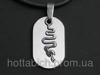 Кулон металл Змея