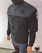 Форменная флисовая кофта для полиции, ДСНС черная