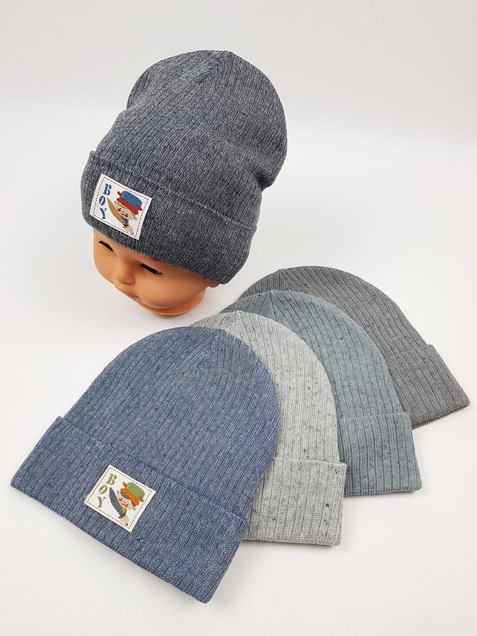 Детские польские демисезонные вязаные двухслойные шапки оптом для мальчиков, р.46-48, ANPA