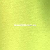 Тканина Трехнитка ( Туреччина) (з начосом ) ( Жовтий Лимонний)