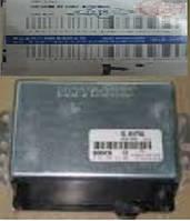 Блок управления двигателем  1.5L E150110010