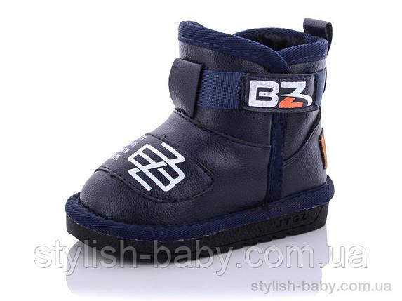Детская зимняя обувь оптом. Детские угги 2020 бренда Paliament для мальчиков (рр. с 21 по 25), фото 2