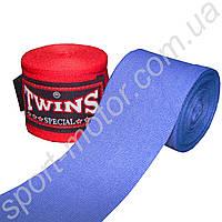 Бинты боксерские TWINS 5м эластичные (оригинал)