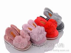 Дитяче взуття оптом в Одесі. Дитячі зимові тапочки 2021 бренду KH-Shoes (рр. з 24 по 29)