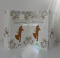 Подарочный пакет на свадебный торт, каравай